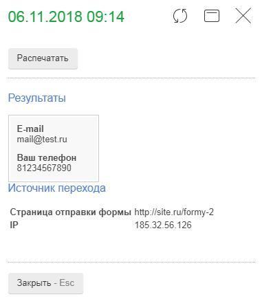 19071241_7487_5d95d2a77b574.png