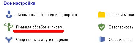 phpN71quL