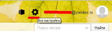 phpZTg9PO