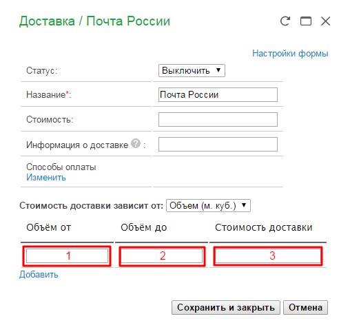 phpVIWPjs
