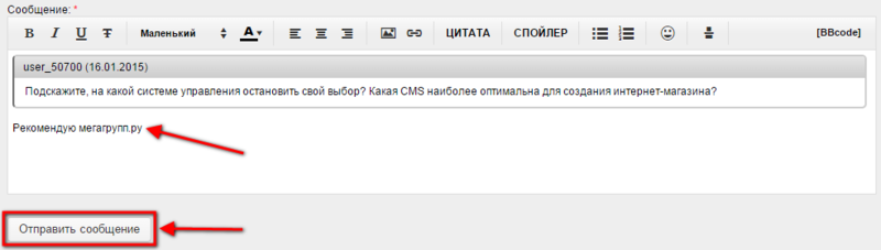 phpMRm01m