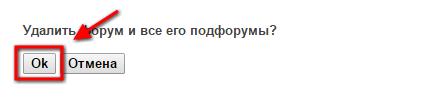 phpCTMuCq