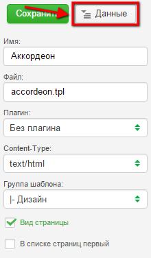 phpy4tpPT