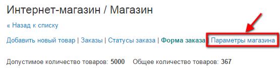 phpk1rKv7