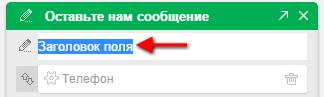 phpCytInk