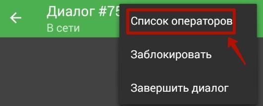 phpByjAQL