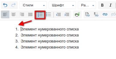 phpSLEnIt