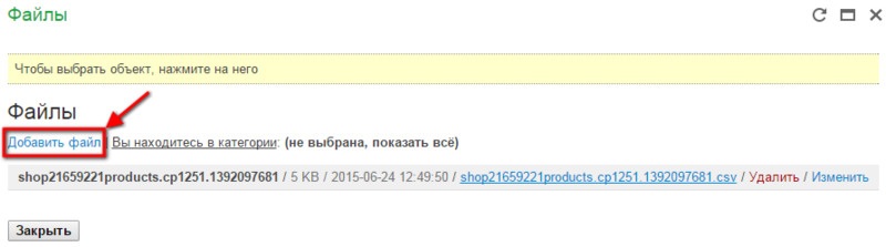 phpfunc8p