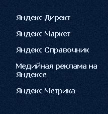 phpbJ9oNM
