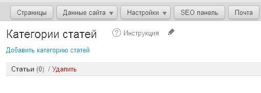 phpDifSkA