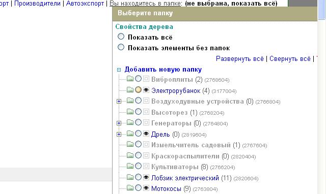 phpCEsM4m