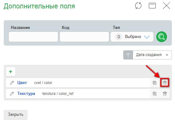phpFdroFV