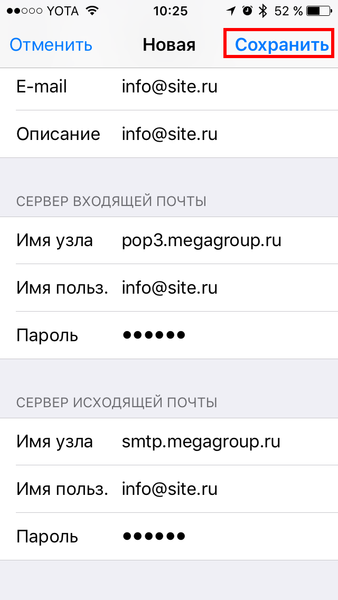 phpFgJcmx