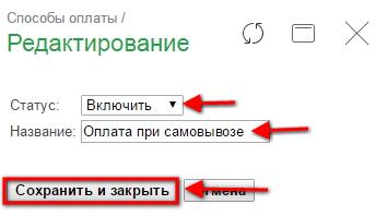 phpeqyVZF