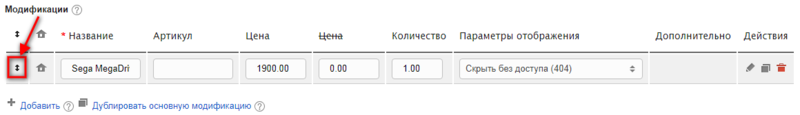 phpomiTCr