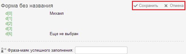 phpsNvK3A