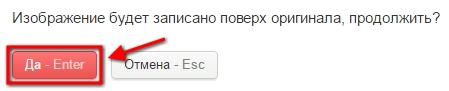 phpF3NuLz