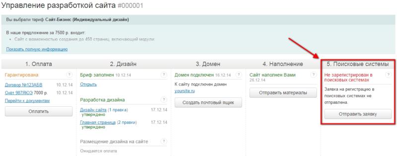 php8zhoBI