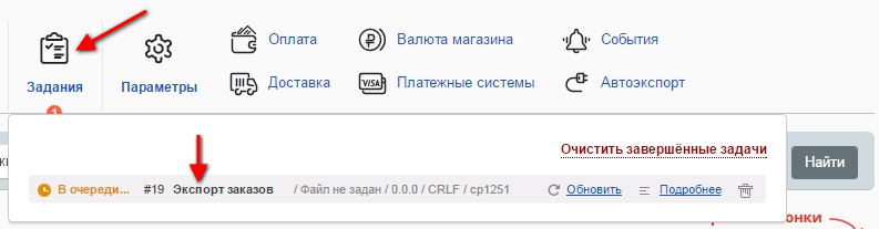 phpC7X3s9