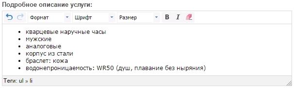 phpbms8I1