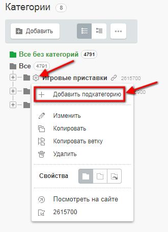 phpahPk8n