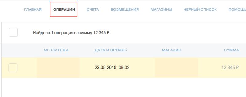 phpitPeV8