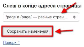 phpm1idtv