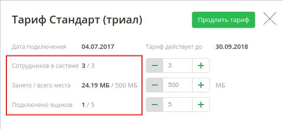 phpnscFIp