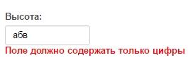 phpwtKO1v