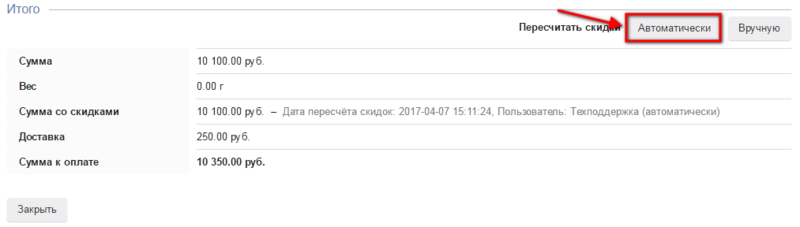 phpOGLyc2
