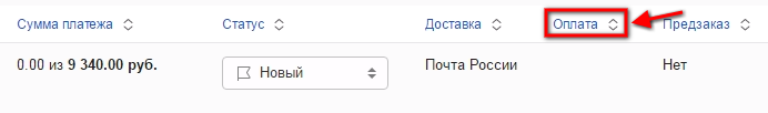 phpPoVDRy