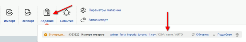 phpC23oEK