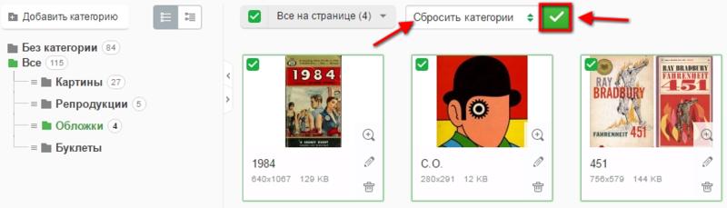 phpjeancv