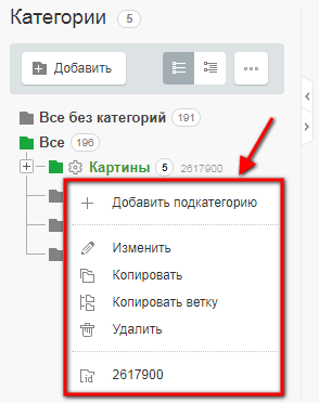 phpPAFn4S