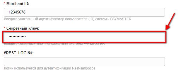 phpSAQsss