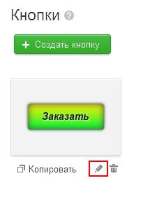 php6EEKNK