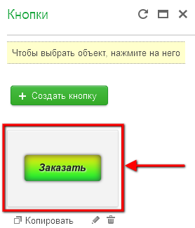 php3rFItu