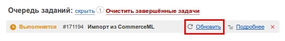 phpSU4L2J