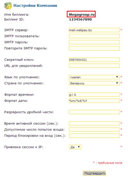 phpT1VNUv